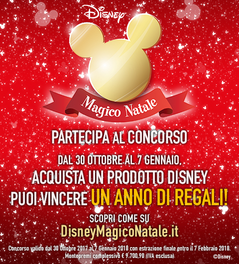 Disney Competition